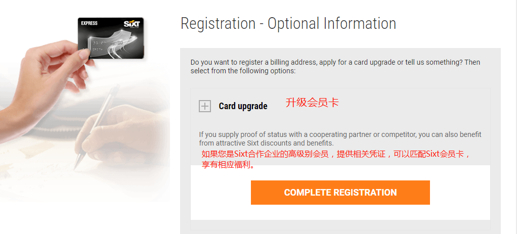 sixtcard/Sixt card registration 8.png