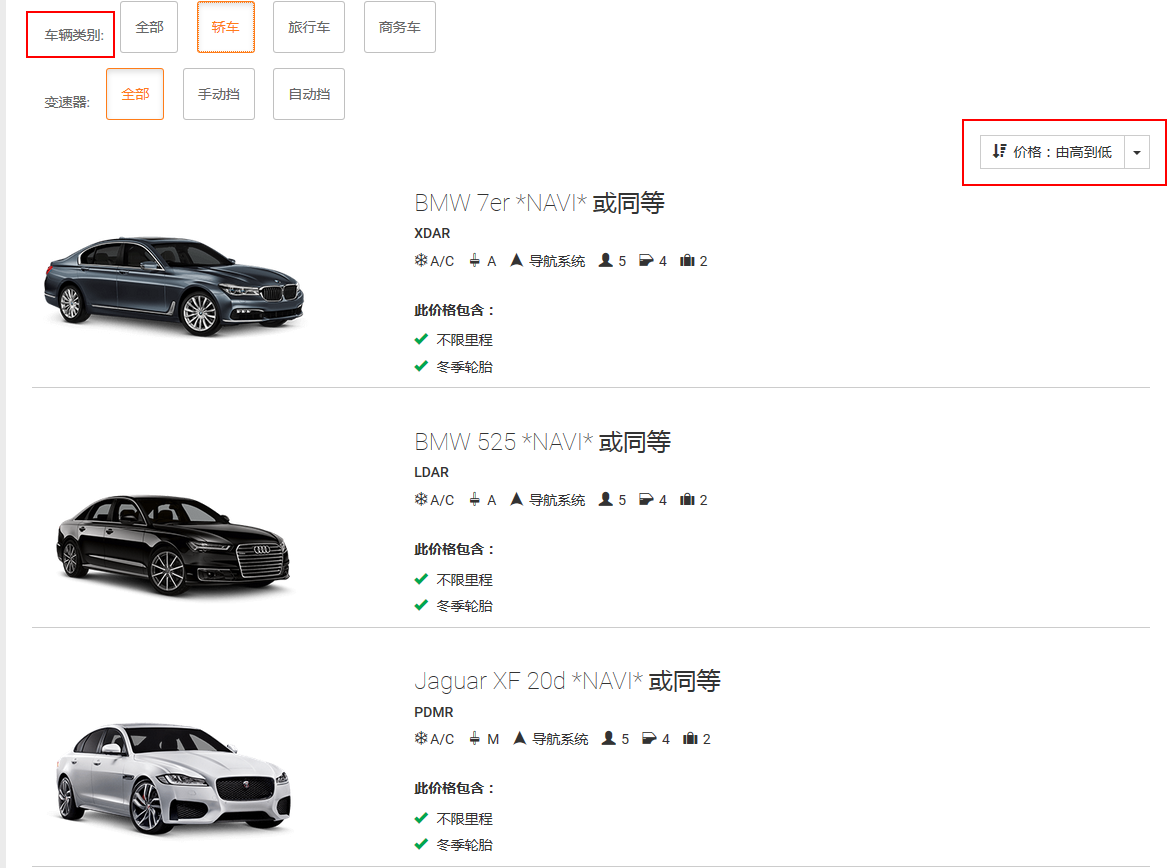 car brands/premium car select.png
